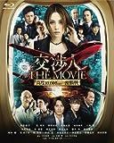 ��Ŀ� THE MOVIE �������ߥå� ����10,000m��ƬǾ�� [Blu-ray]