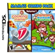 Mama's Combo Pack Vol. 1 - Nintendo DS