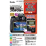 Kenko 液晶保護フィルム 液晶プロテクター Canon EOS 8000D用 KLP-CEOS8000D