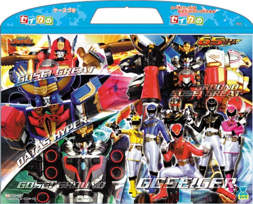 B4 puzzle Tenso Sentai Goseiger case with (single) (japan import)