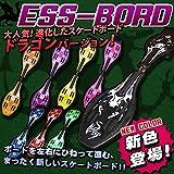 エスボードドラゴンデザイン 新感覚スケボー ジェイボード ESS ボード Sボード 専用ケース付き