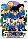 名探偵コナンDVD PART5 vol.6