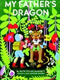 My Father's Dragon (Turtleback School & Library Binding Edition) (My Father's Dragon Trilogy (Pb)) (0833508911) by Gannett, Ruth Stiles