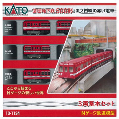 subway-train-500-form-three-car-basic-set-red-gauge-n-10-1134-marunouchi-line-by-cato