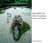 img - for Samadhi on Zen Gardens book / textbook / text book
