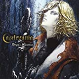 Image of Castlevania Lament Of Innocence by Various (2005-11-29)