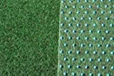 Artificial Grass PATIO green with pimple-backing - (6£/m²) - 1,33m x 10,50m