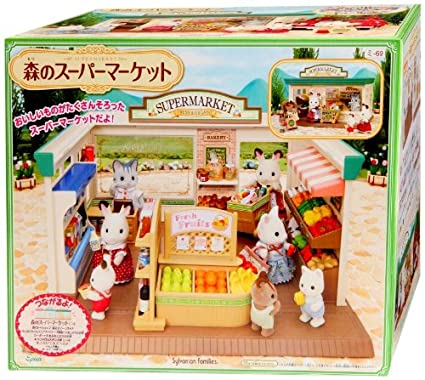 Silvania family Store Supermarket in woods Me 69 (japan import)