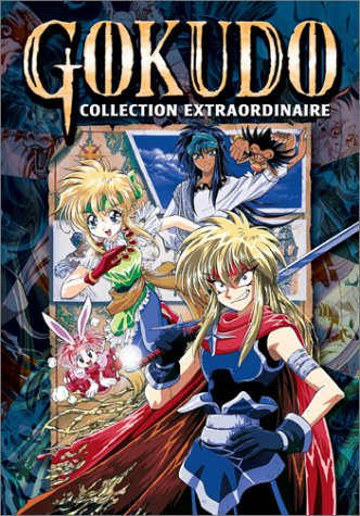 Gokudo: Collection Extraordinaire [DVD] [Import]