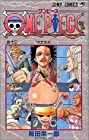 ONE PIECE -ワンピース- 第13巻 2000-05発売