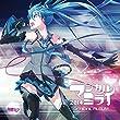 Hatsune Miku - Magical Mirai 2014 Official Album (2CDS) [Japan CD] HMCD-1SS