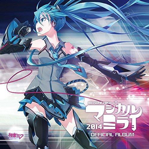 【Amazon.co.jp限定】「マジカルミライ 2014」OFFICIAL ALBUM (オリジナル絵柄マグネット・ステッカー・「マジカルミライ2014」チケット抽選券付)
