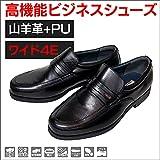キッド革 + 合皮プレーンモカ メンズ シューズ 1013  (26.0cm)