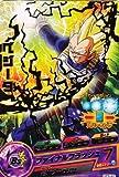 ドラゴンボールヒーローズ PR ベジータ (箔押し) 【ファイナルフラッシュ】 (GPB-42) 【プロモーション】