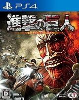 PS4/PS3/Vita用ハンティングアクション「進撃の巨人」発売