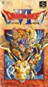 Dragon Quest VI - SUPER FAMICOM (Japanese Import Video Game)