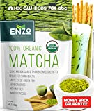 Matcha Green Tea Powder 4oz - Organic Strong Milky Taste USDA Certified - 137x Antioxidants Over Brewed Green Tea - Great for Latte, Smoothie, Ice Cream and Baking & Alternative Coffee Substitute
