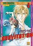 echange, troc Murakami Maki - Gravitation T04