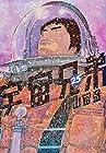 宇宙兄弟 第25巻 2015年02月23日発売