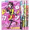 ドーリィ♪カノン コミック 1-4巻セット (ちゃおコミックス)