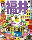 るるぶ福井 越前 若狭 恐竜博物館'16 (るるぶ情報版(国内))