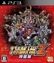 第3次スーパーロボット大戦Z 時獄篇 PlayStation 3