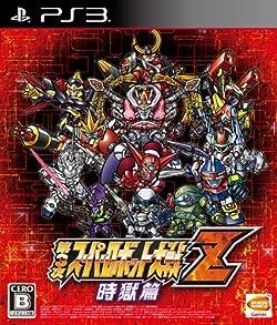 第3次スーパーロボット大戦Z 時獄篇 (初回封入特典 スパロボシリーズ第1作目「スーパーロボット大戦」のHDリメイク版をダウンロード出来るプロダクトコード 同梱)