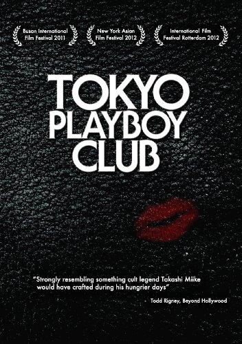 Tokyo Playboy Club