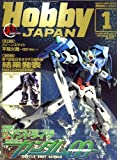 Hobby JAPAN (ホビージャパン) 2009年 01月号 [雑誌]