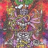 Totem 2 by Master Musicians of Bukkake (2010-05-25)