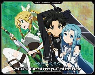 卓上 ソードアート・オンライン カレンダー 2014年