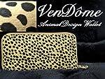 VenDome 高級 本馬毛 ハラコ素材 アニマル柄 長財布 チーター柄 FA-779