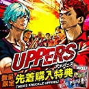 UPPERS(���åѡ���) �����������ŵ�ۡ�MEN'S KNUCKLE����Ǥ�Խ���MEN'S KNUCKLE UPPERS��(�����Ͽ:����ȥ�CD+��������ο�������ץ�����ȥ�����) ��