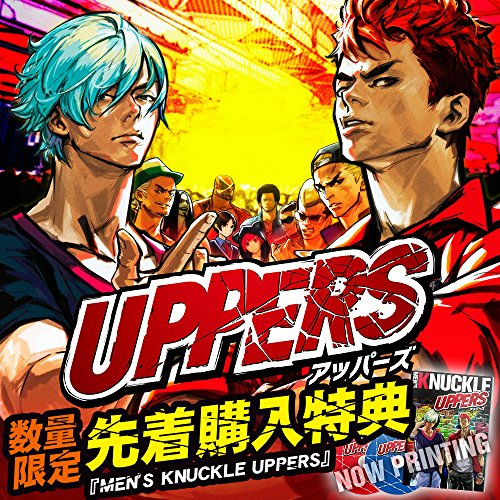 UPPERS(アッパーズ) 【先着購入特典】「MEN'S KNUCKLE」責任編集『MEN'S KNUCKLE UPPERS』(豪華付録:サントラCD+クイーンの水着衣装プロダクトコード) 付