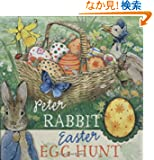 Peter Rabbit Easter Egg Hunt (Potter)