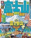 るるぶ富士山 富士五湖 御殿場 富士宮'15 (るるぶ情報版(国内))