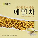 Teazen Korean Treditional Tartary Buckwheat Tea, Corn Silk Tea 40tb (Buckwheat Tea)
