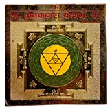 Sri Kanakdhara Yantra Yantram Luck in Gambling/speculation, Wealth and Good Fortune