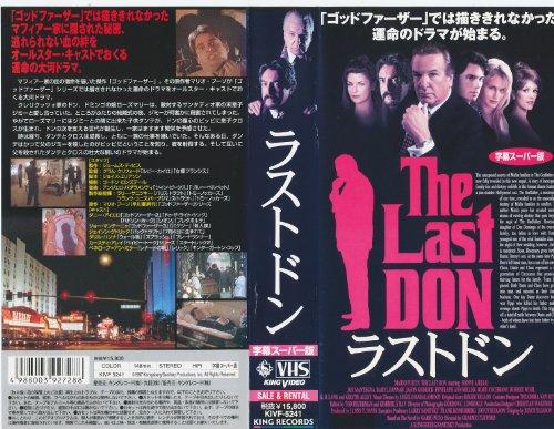 ラストドン【字幕版】 [VHS]