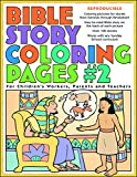 img - for Bible Story Coloring Pages #2 book / textbook / text book