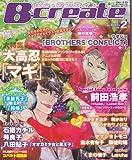 B-create vol.2 (大誠ムック 33)