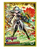 きゃらスリーブコレクション パズル&ドラゴンズ 薔薇戦姫・グレイスヴァルキリー (No.234)