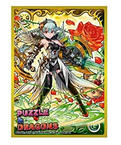 Chara Sleeve Collection Puzzle & Dragons rose war princess Grace Valkyrie (No.234) (japan import)