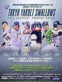 東京ヤクルトスワローズ2016 公式トレーディングカート゛ BOX商品 1BOX = 72枚入り、全101種類