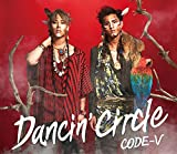 DANCIN' CIRCLE(初回生産限定盤A)(DVD付)