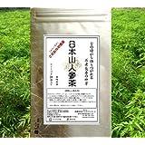 日本山人参茶 (ティーバック20袋入り) 古の時から語りつがれる不老長寿の神草、霧島の地で栽培される山人参は安心と安全を守る生産者で作られています。