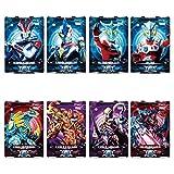 ウルトラマンX サイバーカードセット Vol.4