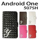 507SH Android One 用 イニシャル デコ 編み込み風 オーダーメイド 手帳型ケース TPUケース内蔵 Y ブラック [ アンドロイドワン 507SH SH Ymobile ケース カバー スマホ 507SH 手作り 手帳 AndroidOne ]