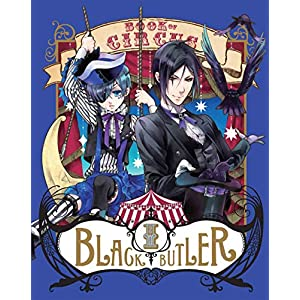 【Amazon.co.jp限定】黒執事 Book of Circus I(完全生産限定版)(クリアブックマーカー付き) [Blu-ray]