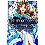 Ah! My Goddess TV Series: Season 1 Complete Collection